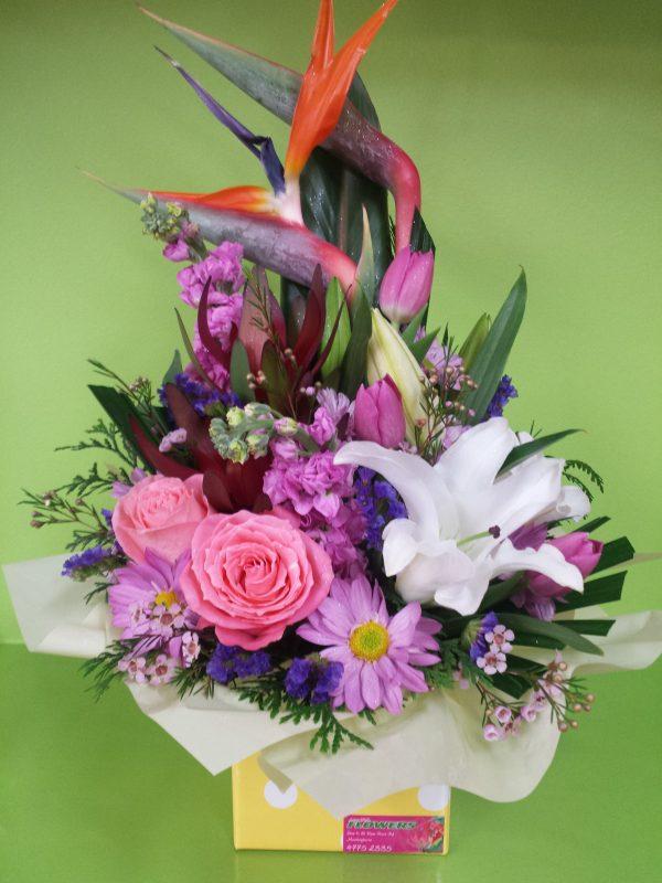 My Garden. Away With Flowers. Mundingburra Florist.